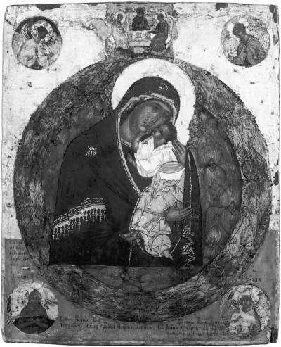 Богоматерь Ярославская, Троица, полуфигуры ангелов и святых