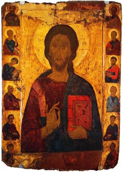 The Saviour with the Apostles