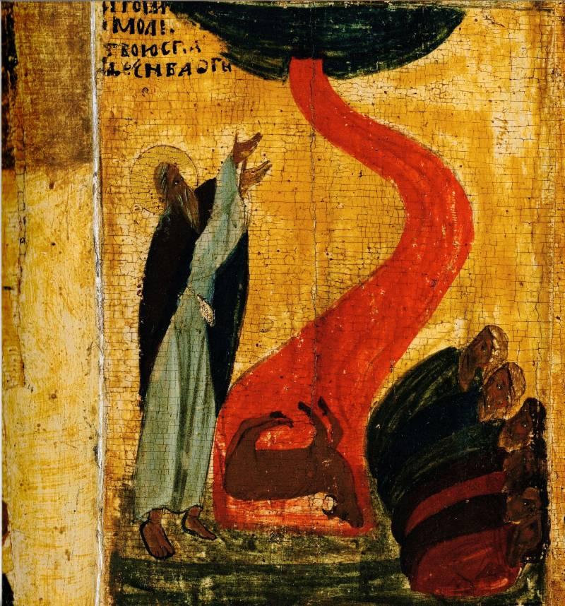 Жертвоприношение Илии