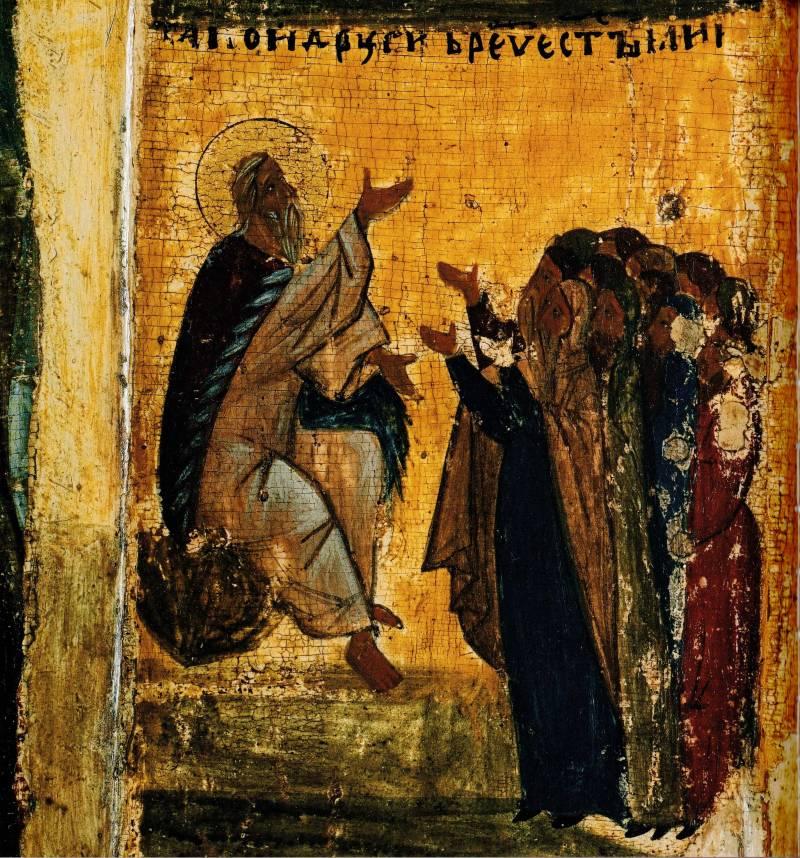Илия призывает жрецов покаяться