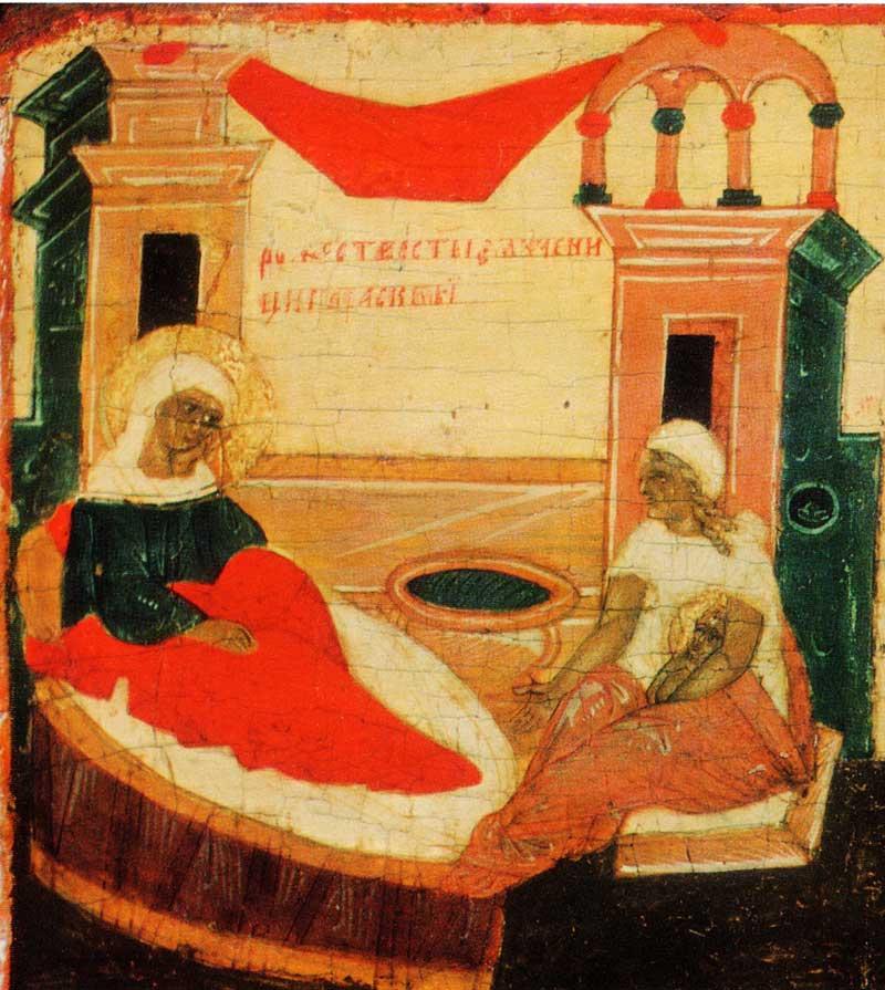 Рождество Параскевы