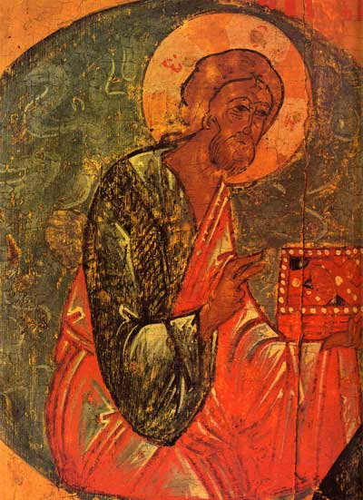 Христос, протягивающий Евангелие