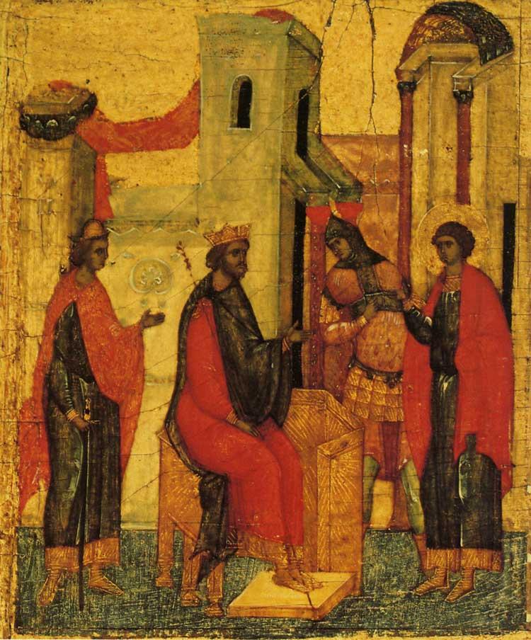 Георгий исповедует христианскую веру перед царем