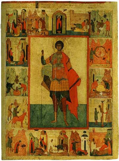 Мученик Георгий, с житием