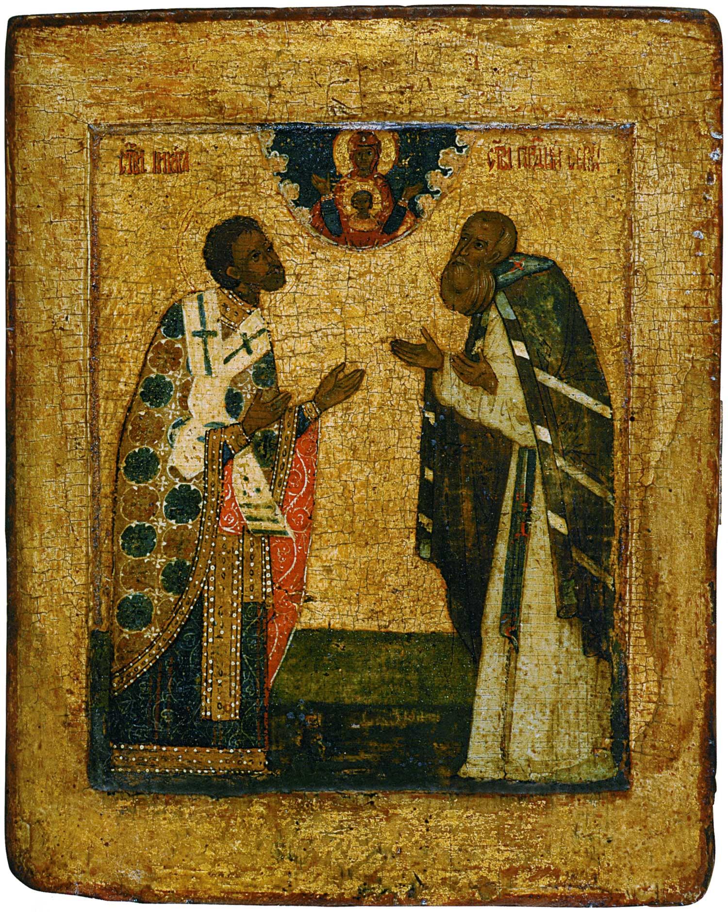 Nikita — Bischof von Nowgorod und Sergij von Radonezh