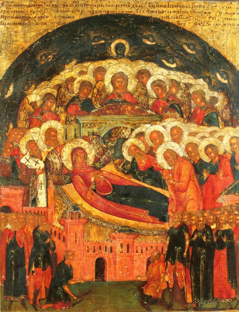 Знамения и чудеса в момент кончины Богоматери