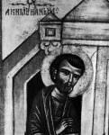 [Илл. с. 316] Кат. № 14. Деталь. Иоаким