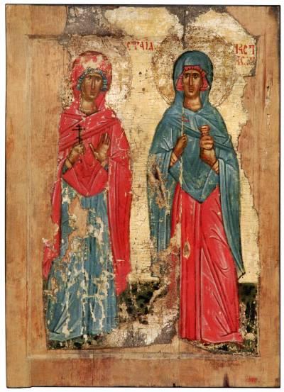 Параскева Пятница и Анастасия