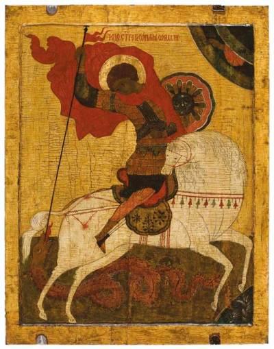 Надпись на иконе чудо георгия о змие
