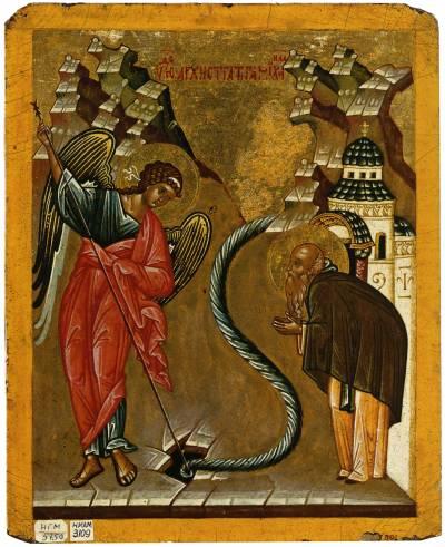 Чудо архангела Михаила в Хонех
