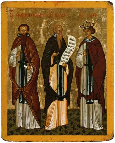 Афанасий Афонский, Варлаам, царевич Иоасаф