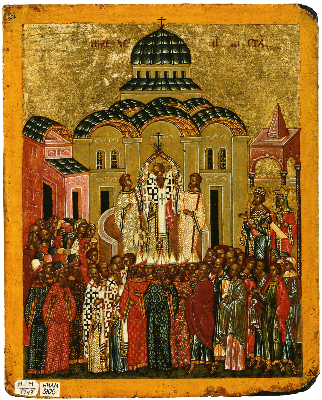 Воздвижение Креста