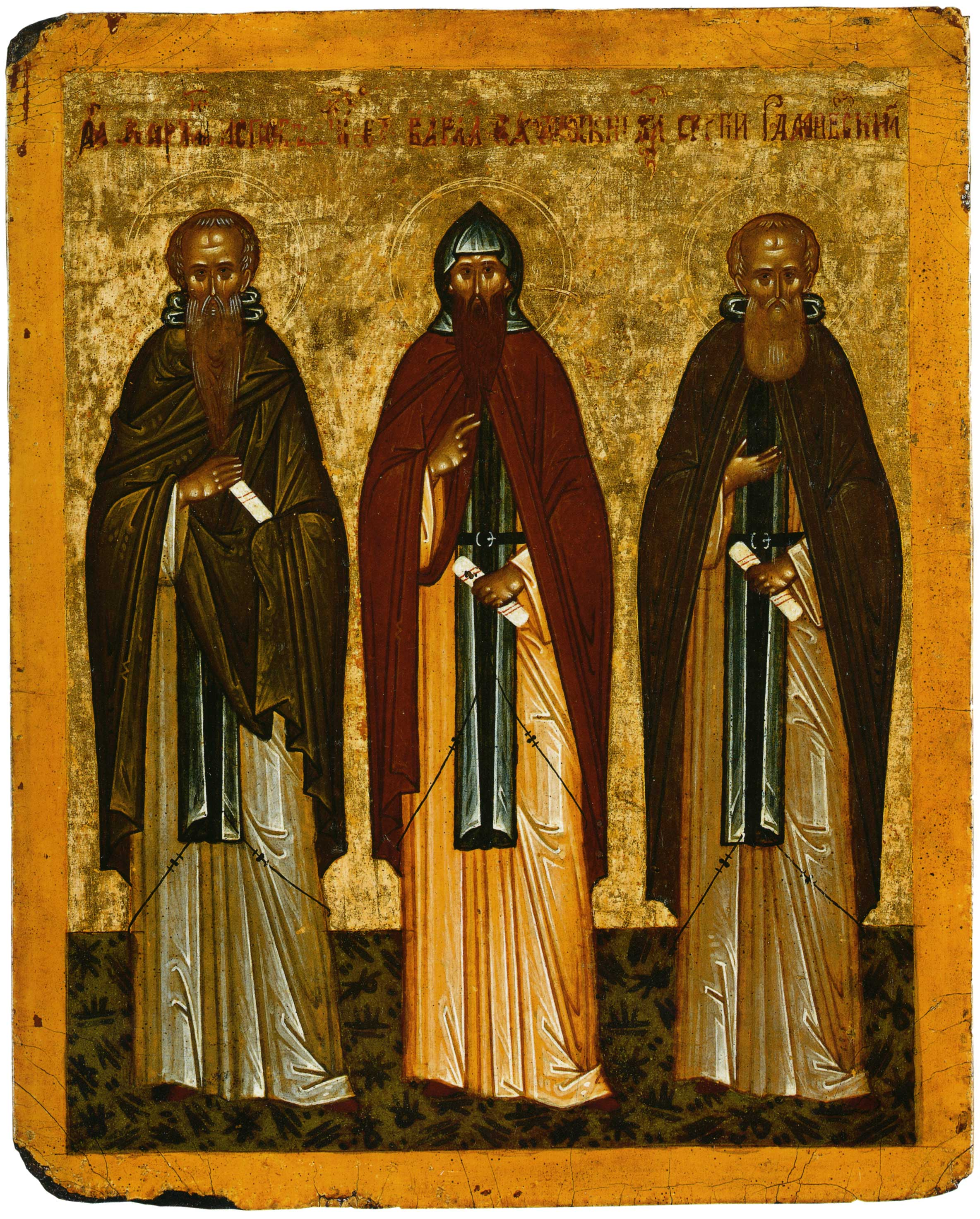 Chariton der Bekenner, Warlaam — Abt von Chutin, Sergij von Radonezh