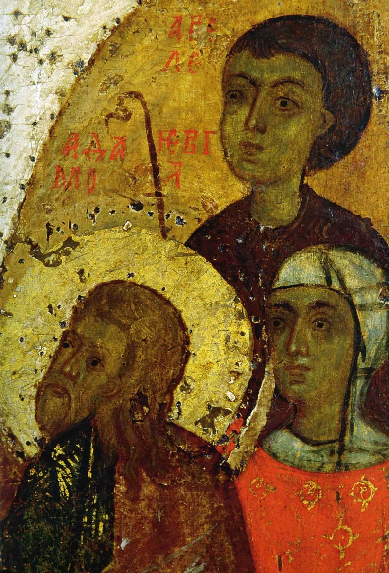 Авель, Адам, Ева