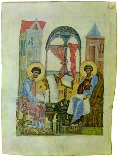 The Evangelists Mark and Luke - Book of the Gospels from the Monastery of Our Saviour [№ 15690], fol. 102 v.