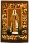 Алексий, митрополит Всея Руси, с житием