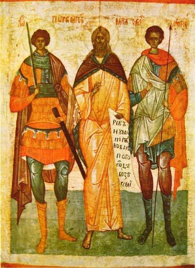 Избранные святые: Георгий Победоносец,  Илия Пророк, Димитрий Солунский
