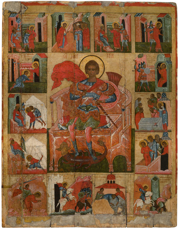 Demetrius von Saloniki mit Vita