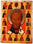 St Nicholas (Head and Shoulders), The Deesis and Selected Saints on the Borders