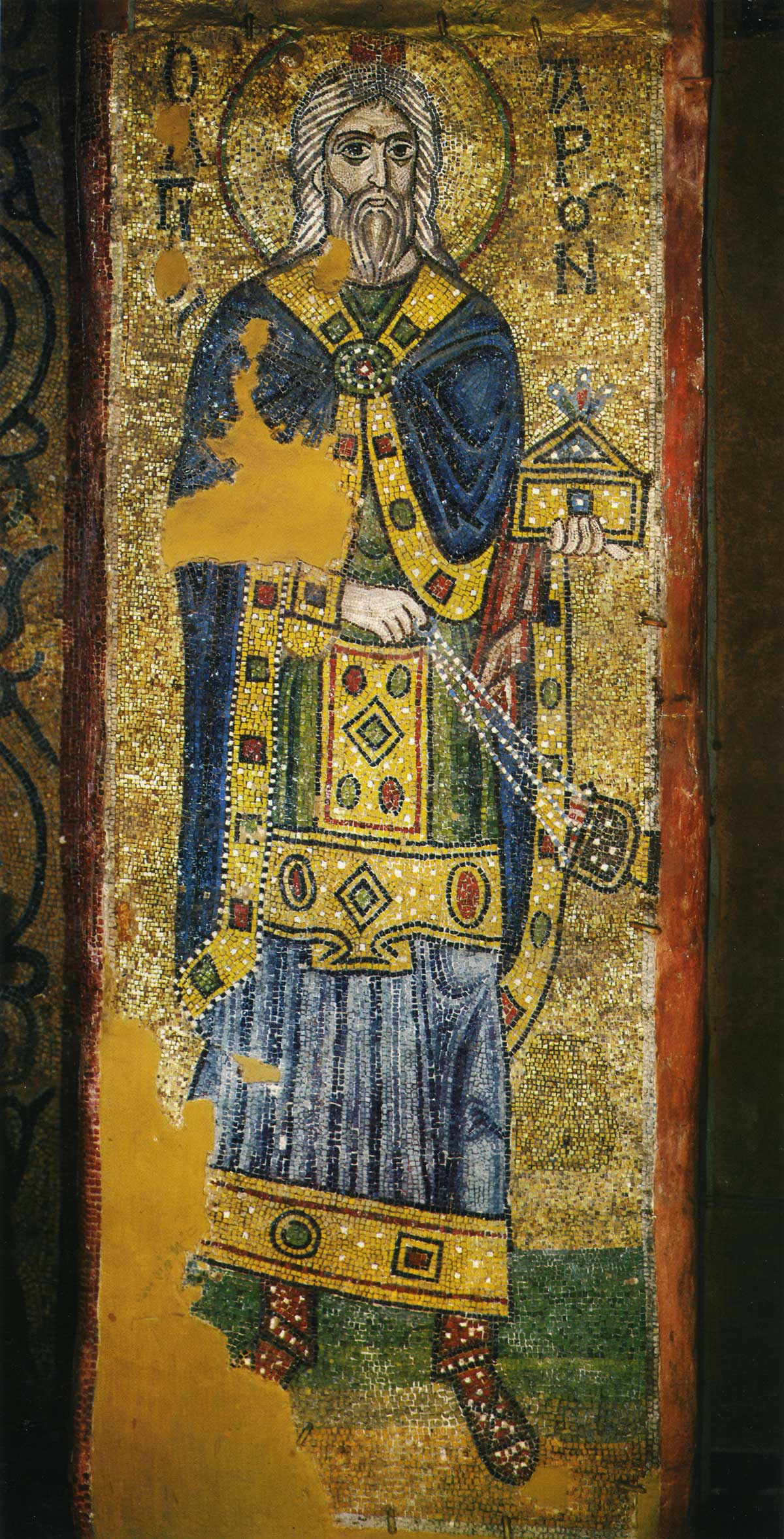 Aaron the High Priest