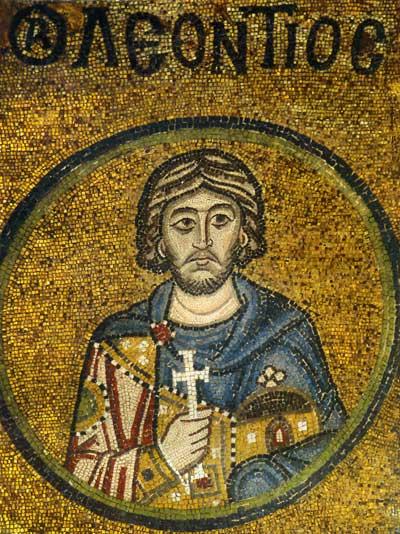 Sebastean Martyr Leontios