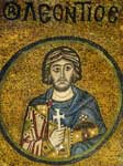Sebastean Martyr Leontios