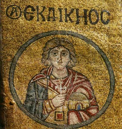 Севастийский мученик Екдекий