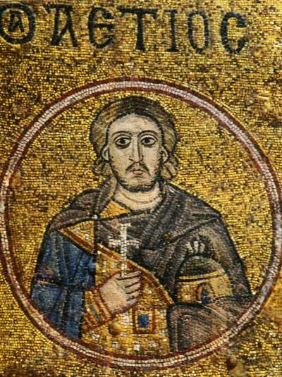 Sebastean Martyr Aetios