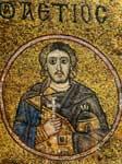 Der Märtyrer Aetius von Sebaste