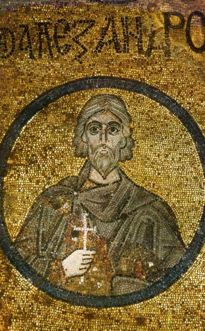 Sebastean Martyr Alexander