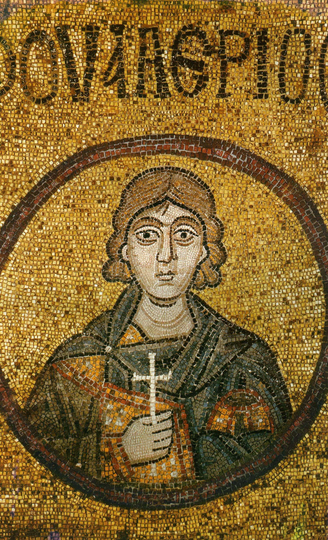 Севастийский мученик Валерий