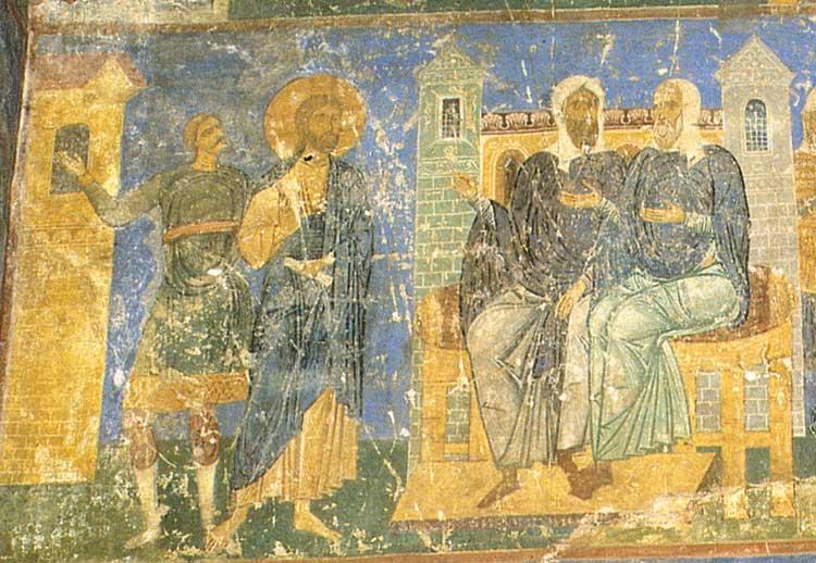 Христос перед Каиафой и Анной