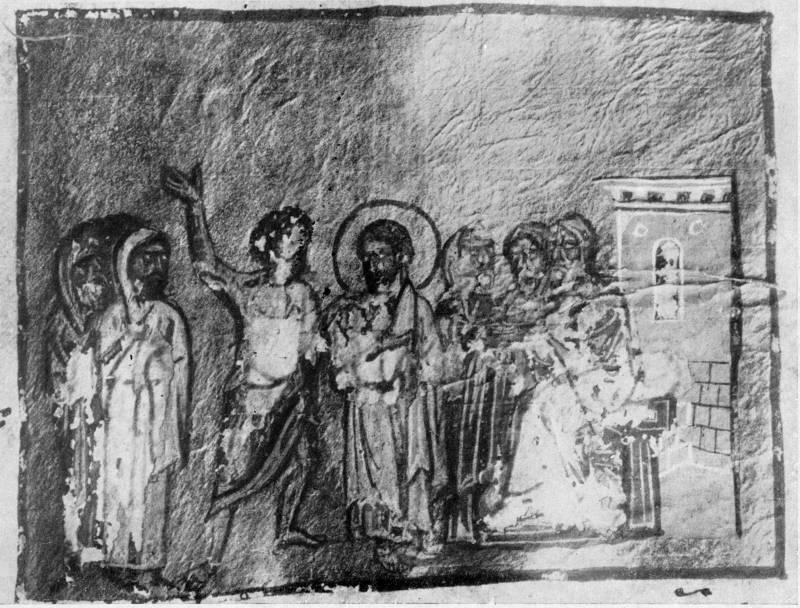 Христос перед Каиафой - Гелатское Евангелие [Q 908], л. 236