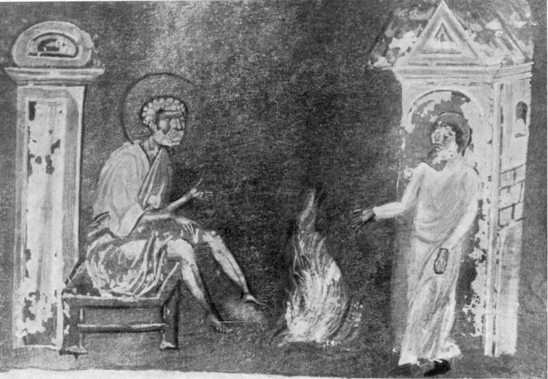 Отречение Петра - Гелатское Евангелие [Q 908], л. 134 об.
