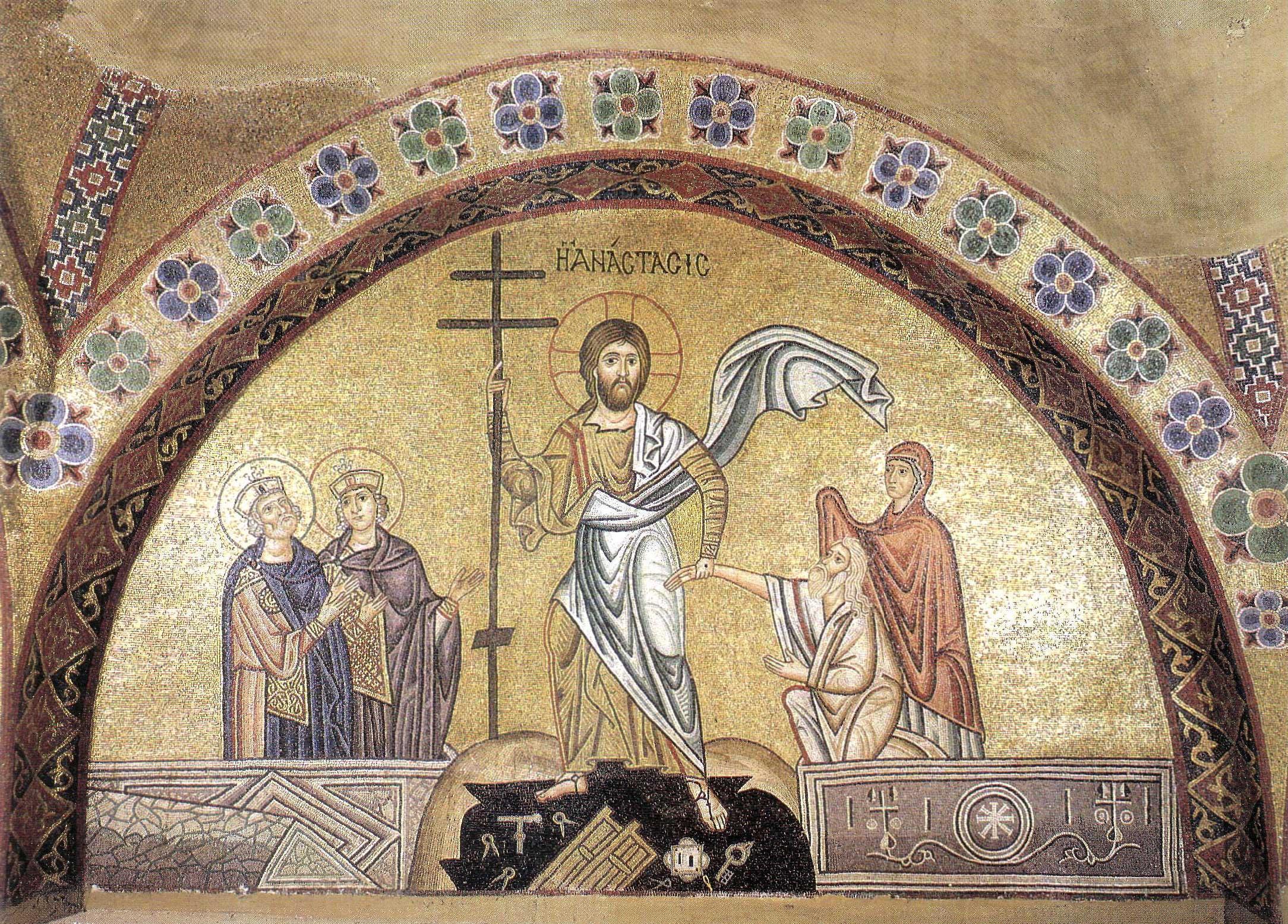 538 best Icons 2 images on Pinterest | Religious art, Byzantine art ...