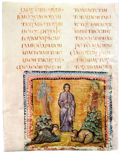 Явление Христа святым женам - Трапезундское Евангелие [греч.21], л. 10 об.