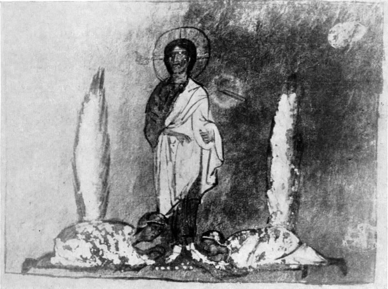 Явление Христа святым женам - Гелатское Евангелие [Q 908], л. 86 об.
