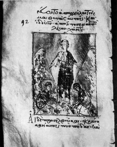 Явление Христа святым женам - Никомидийское Евангелие [ДА 25 л.], л. 92 об.