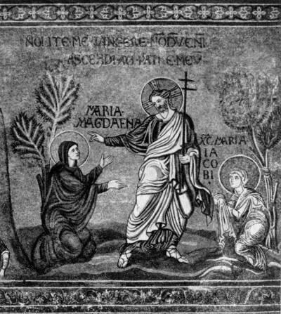 Явление Христа святым женам