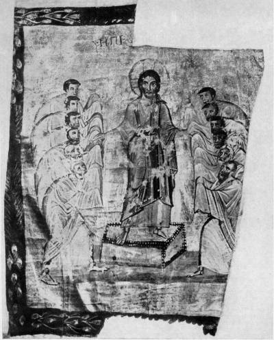 Mission of the Apostles -  [греч.21],