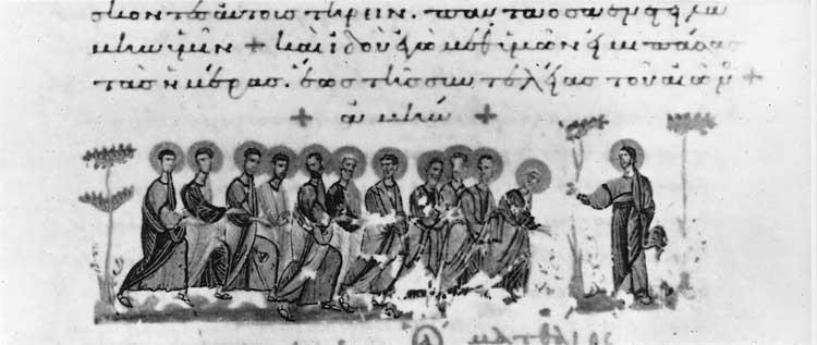 Отослание апостолов на проповедь - Греческое Евангелие [gr. 74], л. 61 об.