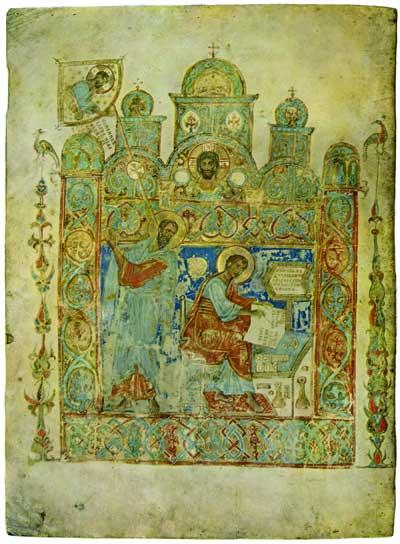 Евангелист Иоанн, диктующий Прохору - Федоровское Евангелие [№ 15718], л. 2 об.