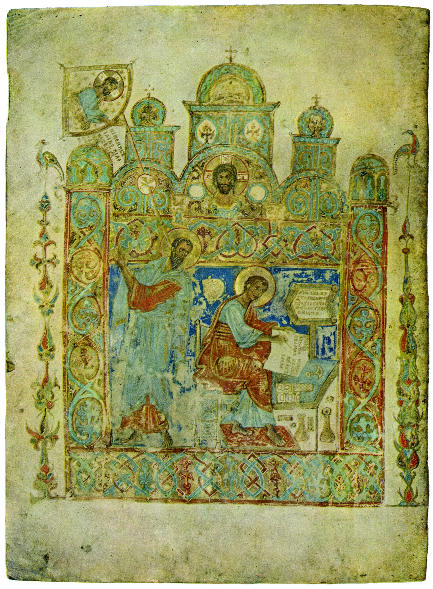 Евангелист Иоанн, диктующий Прохору