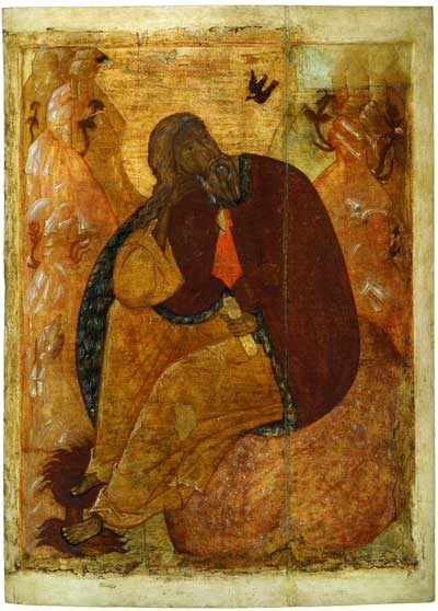 The Prophet Elijah in the Wilderness