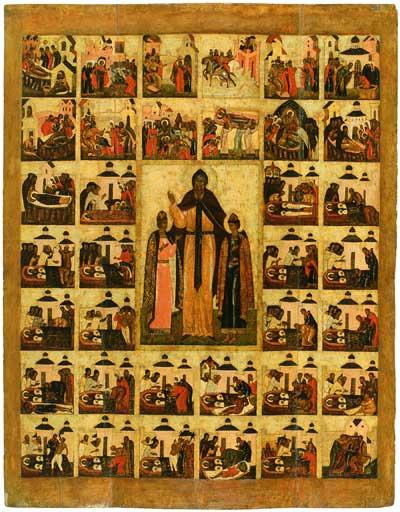 Ярославские князья Феодор, Давид и Константин в житии