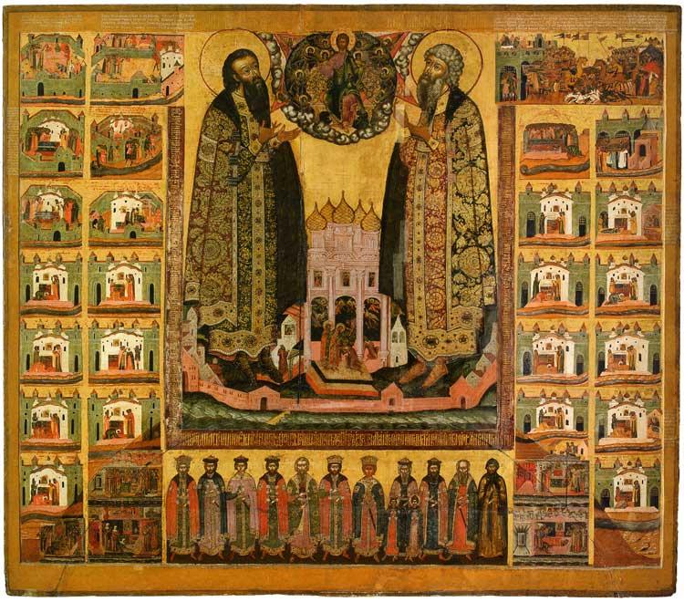 Василий и Константин в житии