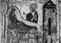 [Илл. с. 292] Кат. № 9. Клеймо. Явление Николы царю Константину во сне