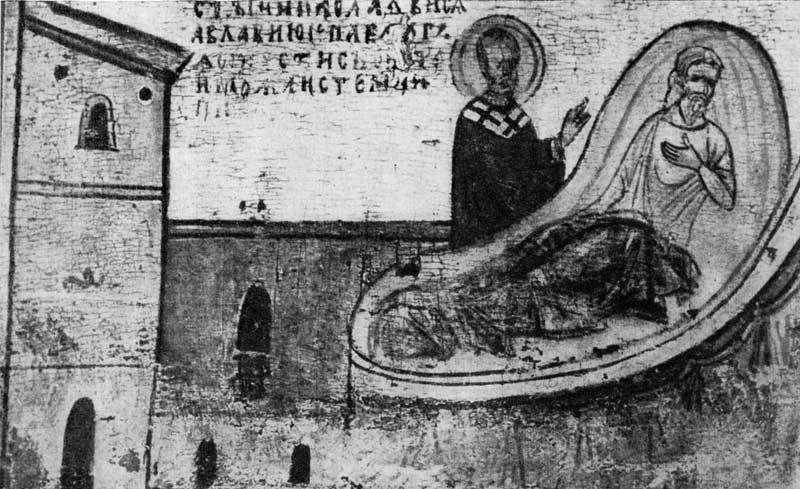 Явление епарху Евлавию во сне
