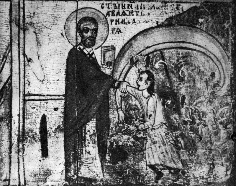 Спасение Димитрия