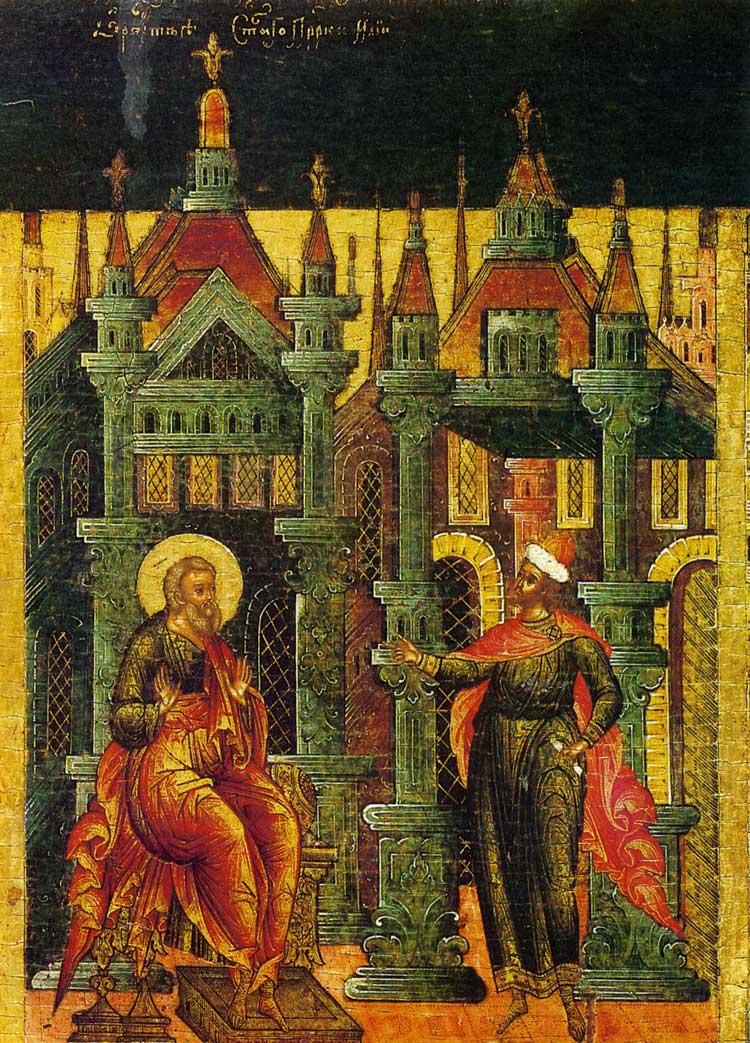 Некий муж предвещает отцу Илии о рождении ему сына
